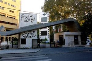 طرح «خداقوت» به دانشجویان در دانشگاه الزهرا(س) اجرا می شود