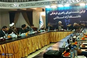 حجت الاسلام کلانتری: تا پایان امسال ساختار دانشگاه آزاد اسلامی متحول خواهد شد