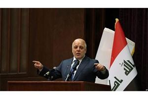 ارتش عراق در جستجوی بقایای داعش