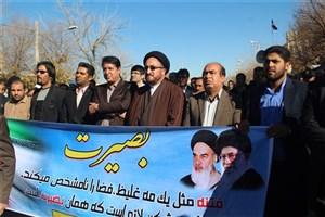 راهپیمایی دانشگاهیان ممسنی در محکومیت اقدامات اغتشاشگران