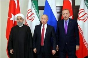 نشست سران ایران, روسیه و ترکیه در تهران برگزار میشود