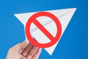 پیام رسان تلگرام از روی أپ استور حذف شد