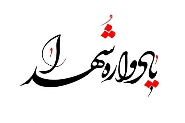 یادواره شهدای حماسه 21 دی لالی برگزار میشود