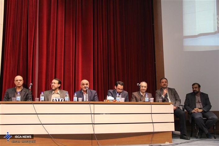 شورای اداری2- اصفهان