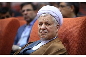 IAU Academics to Participate in 1st Congress to Commemorate Late Ayatollah Rafsanjani