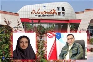 دو عضو هیأت علمی دانشگاه ازاد اسلامی واحد کرمانشاه  به مرتبه دانشیاری ارتقا یافتند