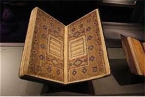 افتتاح اولین موزه اسلامی در کشور اوگاندا