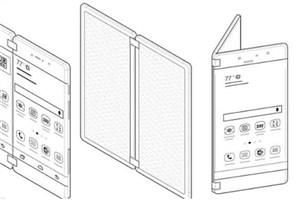 موبایل تاشو سال آینده به بازار می آید