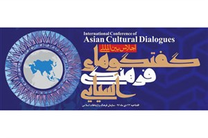 Iran to Host the 1st Int'l Conference of Asian Cultural Dialogues