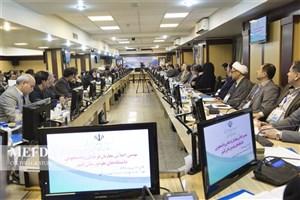 چه موضوعاتی در نهمین اجلاس معاونان دانشگاههای علوم پزشکی کشور مطرح شد؟