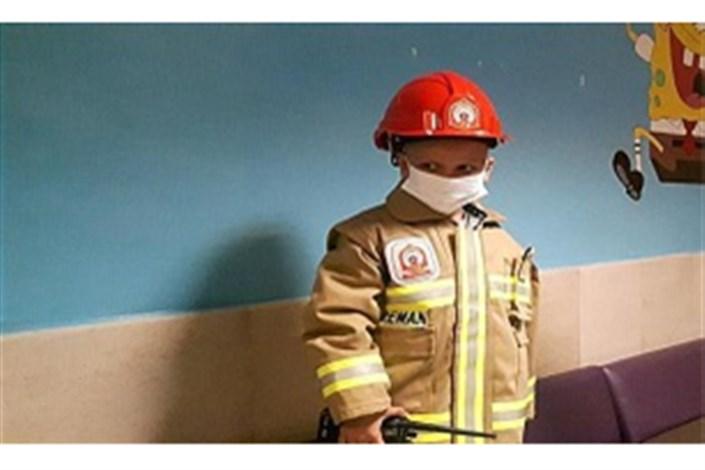 ابوالفضل 7 ساله آتش نشان شد