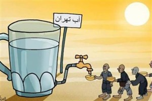 باران نبارد، ۵۲ درصد تهرانیها و  کرجی ها  تشنه میمانند/ وضعیت آب شرب تهران از بیرجند بدتر است