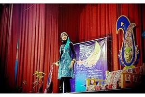 شاهنامه خوانی یک نوجوان در  جشنوارهی قصهگویی