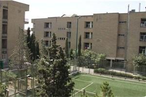 ارزیابی ۲۸۷ خوابگاه دانشجویی علوم پزشکی/ ۷۹ خوابگاه باقدمت ۳۱ سال