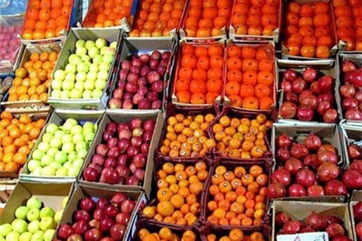 قیمت انواع میوه در سازمان میادین میوه و تره بار + جدول