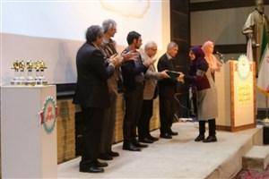 کتاب «ایرانشناسی»  در جشنواره رشد تقدیر شد
