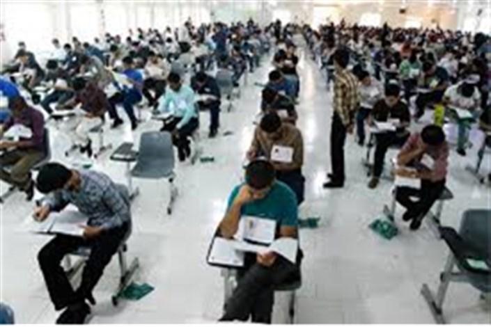 چهل و چهارمین دوره آزمون پذیرش دستیار تخصصی در مرحله تکمیل ظرفیت