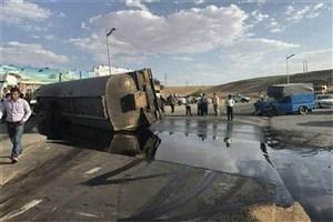 تریلر اسید در کهریزک واژگون شد / ۲۵ هزار لیتر سوداکاستیک روی جاده ریخت
