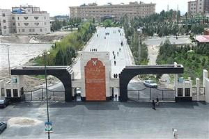 دانشگاه بدون دود در ورامین
