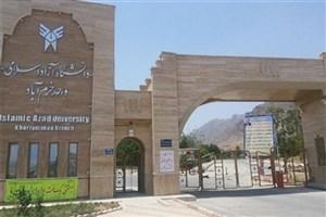 اجرای طرح «تفسیر نور» و «سهشنبههای مهدوی» در دانشگاه آزاد خرمآباد