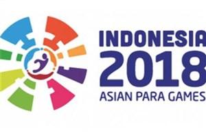 اول اسفند آخرین مهلت ارائه لیست بلند ورزشکاران اعزامی به بازیهای پاراآسیایی جاکارتا