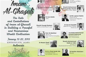 Indonesia to Host International Conference on Imam Al-Ghazali