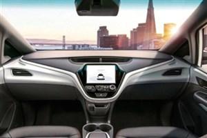 خودروهای بدون راننده تا سال آینده به بازار می آیند
