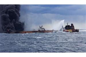 Iranian Tanker Sinks, All Crew Presumed Dead
