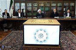 جلسه مشترک ستاد اقتصادی دولت و کمیسیون تلفیق مجلس