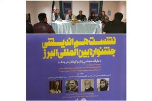 ناصر باکیده:  بازنگری به جایگاه حماسی زنان در سینمای دفاع مقدس لازم است