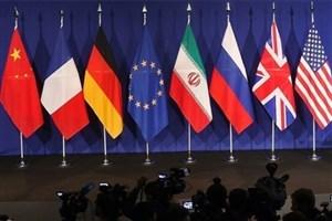 متن بیانیه کمیسیون برجام/ سفیر ایران: بیانیه نشانگر قوت برجام است
