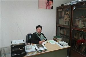 برنامه های ایام الله دهه مبارک 96 فجر دانشگاه آزاد واحد بندرگز