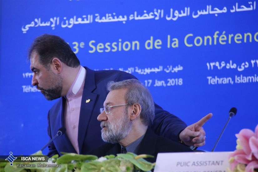 بیستمین جلسه کمیته عمومی UPCI با حضور علی لاریجانی