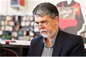 پیام تسلیت  سید عباس صالحی  در پی  حادثه  کشتی نفتکش ایرانی