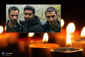 یادبود سه دانشجوی دانشگاه آزاد اسلامی جان باخته در نفتکش ایرانی