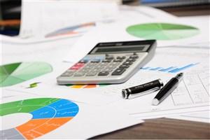 حقوق و مزایای نجومی در شرکت سرمایهگذاری خوارزمی + سند