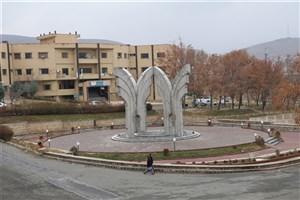 50 دانشجوی شاهد و ایثارگر در دانشگاه آزاد اسلامی مهاباد شهریه نمی دهند