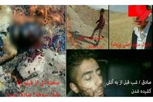 محاکمه عاملان قتل فجیع در مهاباد؛ به زودی
