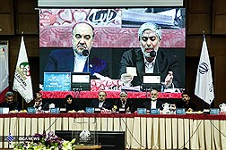مجمع انتخاباتی کمیته ملی المپیک