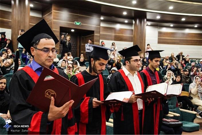 جشن فارغ التحصیلی دانشگاه علوم و تحقیقات
