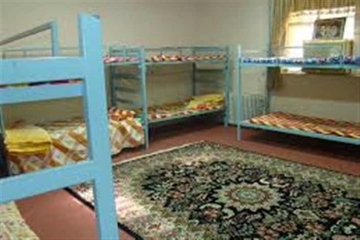 رتبه بندی خوابگاه های علوم پزشکی در بهمن ماه اعلام می شود