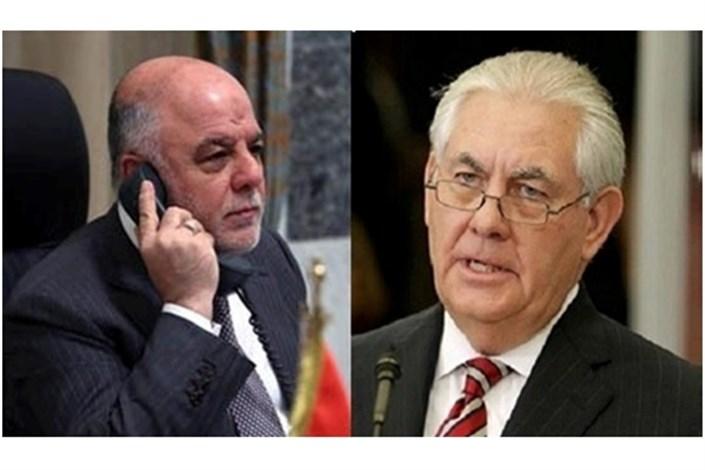 حمایت آمریکا از عراق ادامه خواهد داشت