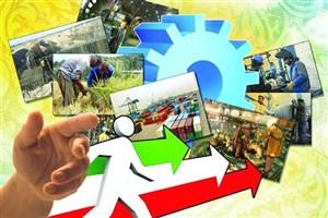 وعده سرخرمن دولت برای مناطق روستایی/ بودجهی 97 ناتوان در اشتغالزایی برای روستائیان