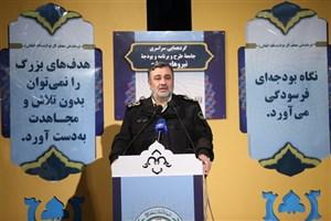 فرمانده نیروی انتظامی: ناجا آماده مقابله با هر نوع  تهدیدی است