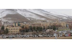 ثبت نام بدون کنکور دانشگاه آزاد اسلامی واحد مهاباد