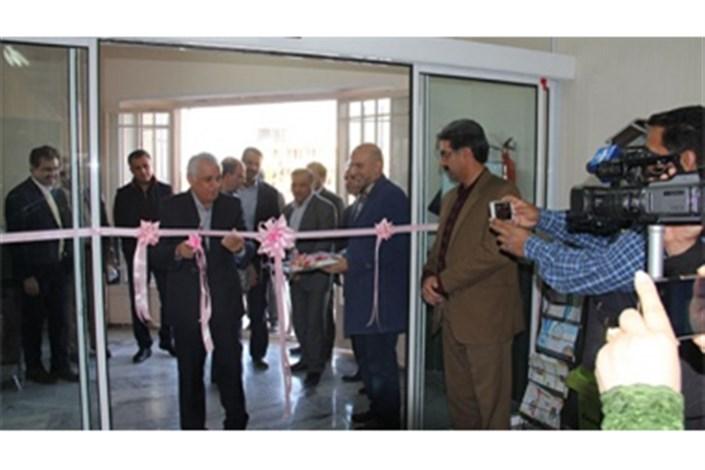 افتتاح درمانگاه شبانه روزی دانشگاه یزد