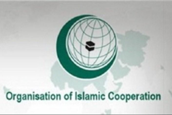 دومین روز نشست کنفرانس مجالس کشورهای اسلامی آغاز شد