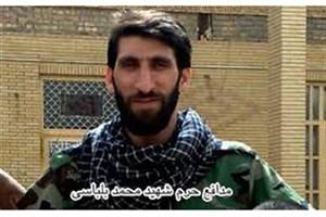 تجلیل از شهید شاخص دانشگاه آزاد اسلامی در همایش ملی مدیریت جهادی