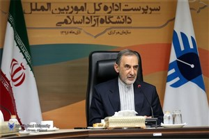 IAU to Launch Branches in Iraq and Syria