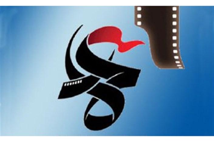 «سینماسیار» به  مناطق زلزله زده کرمانشاه می رود